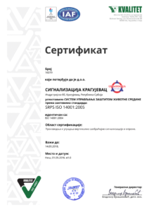 EMS-16019-v1